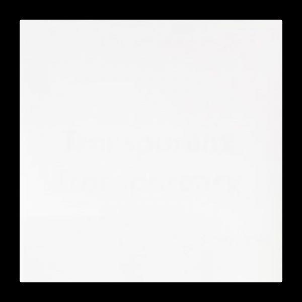 Tuchler Whitestar Plain